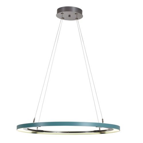 Product Detail: Ringo LED Pendant